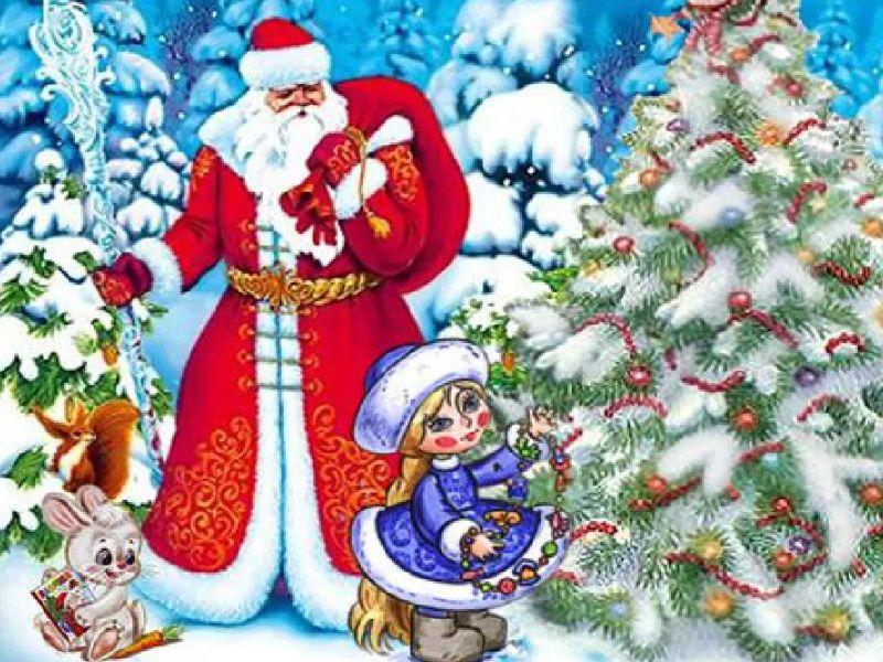 Картинки новый год дед мороз новогодняя елка для детей, смешные про 1.6